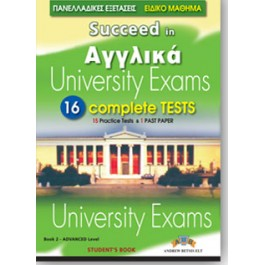 Succeed in Αγγλικά Ειδικό Μάθημα - Book 2 - (16 Practice Tests) Teacher's Book
