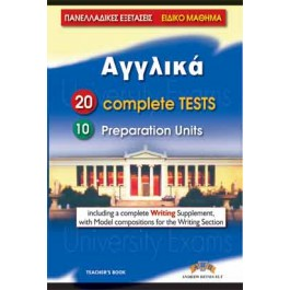 University Exams - Book 1 - (20 Practice Tests & 10 Preparation Units) Teacher's Book