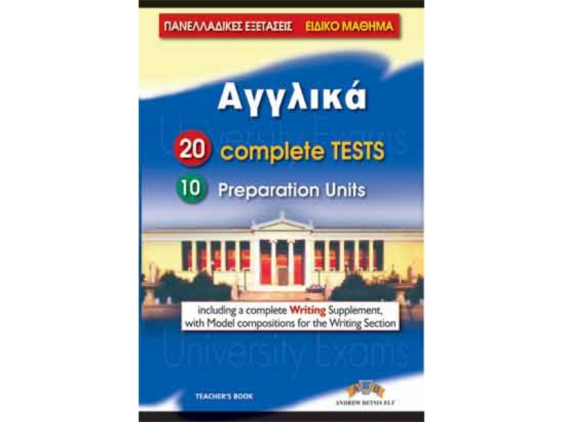 University Exams - Book 1 - (20 Practice Tests & 10 Preparation Units) Student's Book