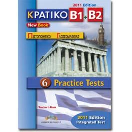Κρατικό B1+B2 (6  Practice Tests) 2011 Edition Audio CDs