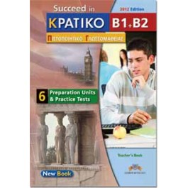 Succeed in Κρατικό Β1+Β2 (6 Practice Tests & 6 Preparation Units) 2012 Edition Teacher's Book