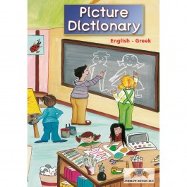 Betsis Picture Dictionary (English-Greek)