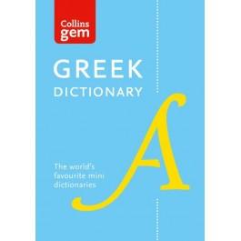 Greek Gem Dictionary: The world's favourite mini dictionaries (Collins Gem)